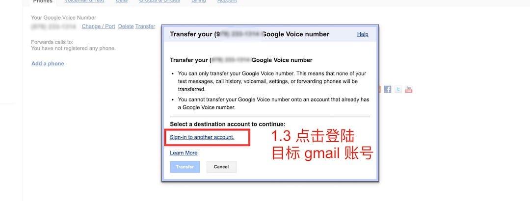 获取一个美国手机号,Google Voice 攻略全记录