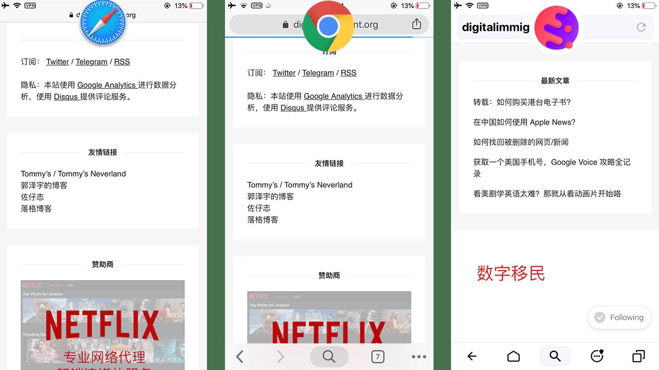 利器:Cake Browser,第一次用「惊艳」来形容一款浏览器
